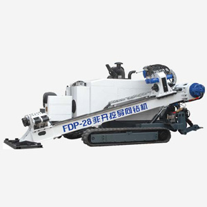 FDP-35 Horizontal Directional Drilling Rig